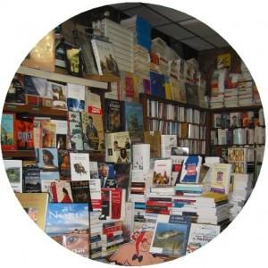 Aperçu de la librairie Touzard (2005)