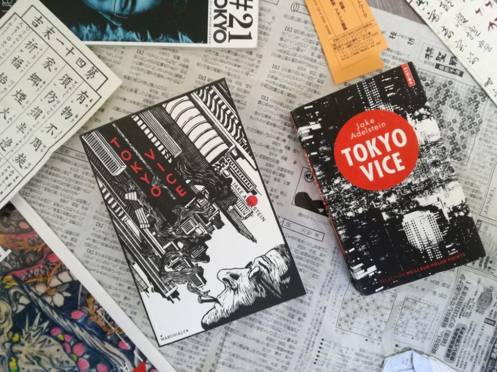 TOKYO VICE, Jake Adelstein, éditions Marchialy