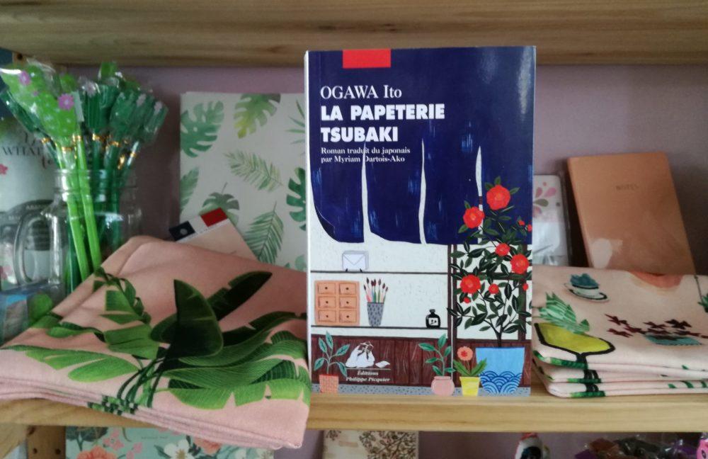 LA PAPETERIE TSUBAKI, Ogawa Ito, éditions Picquier
