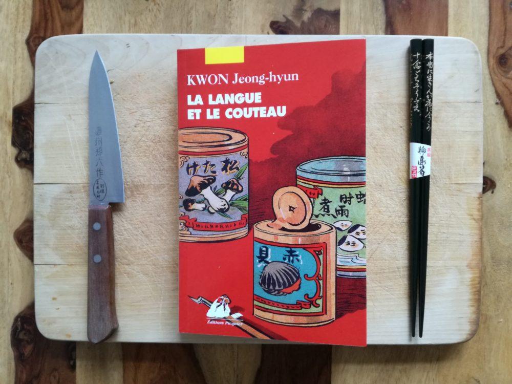 LA LANGUE ET LE COUTEAU, KWON Jeong-hyun, éditions Picquier