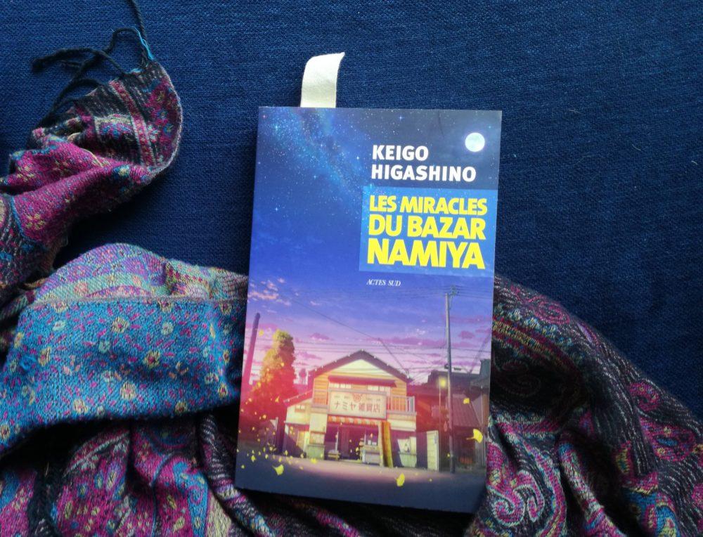 LES MIRACLES DU BAZAR NAMIYA, Keigo Higashino, éditions Actes Sud