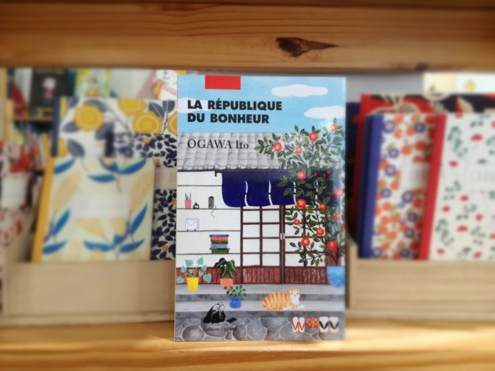 LA RÉPUBLIQUE DU BONHEUR, Ogawa Ito, éditions Picquier